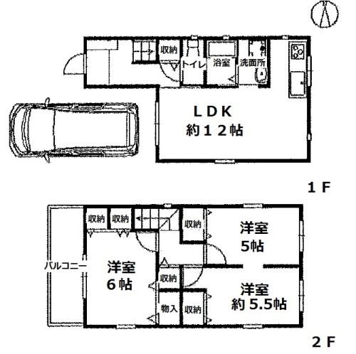 古市6丁目1490万ハウスコンサル