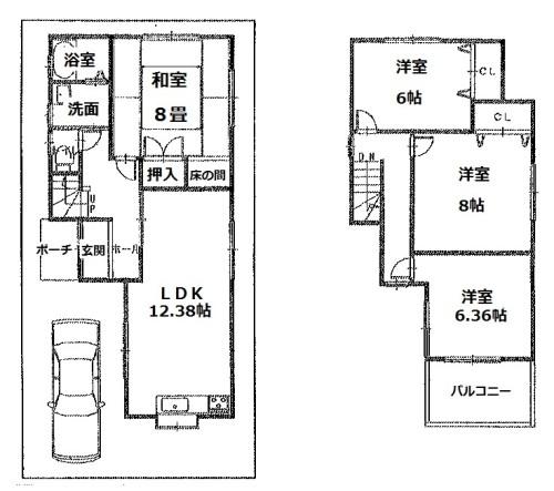 藤井寺野中1380万円